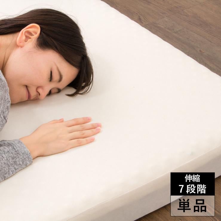 マットレス のびのびマット のびのびベッド 専用マットレス 150cm~210cmまで長さが伸縮 のびのび 伸縮 長さ調整(代引不可)【送料無料】