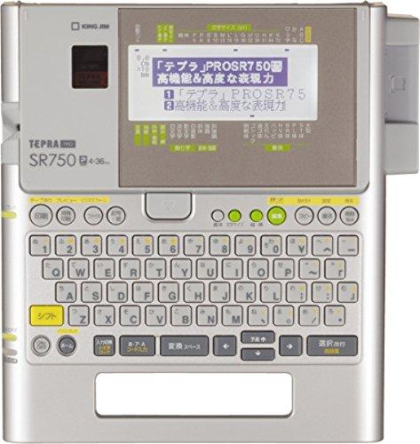 キング テプラPRO (SR750)