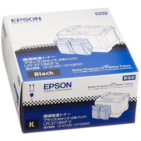 エプソン 環境推進トナーカートリッジ LPC3T18KPV
