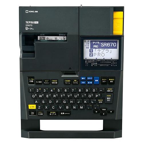 キング ラベルライターテプラPRO SR670