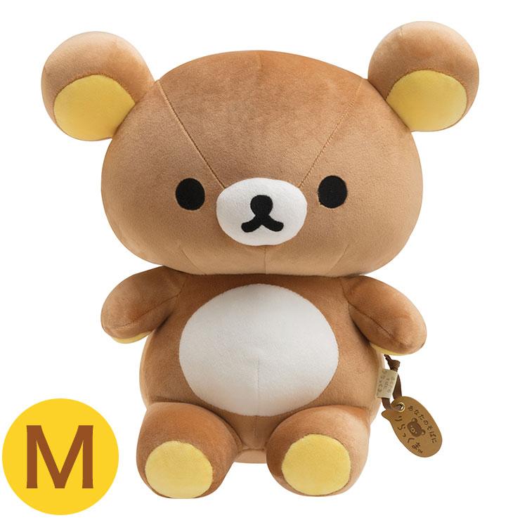 正規販売店 リラックマ ふっくらぬいぐるみM MF10201サンエックス 人形 やわらかい オンライン限定商品 ぬいぐるみ 大きい かわいい 引き出物