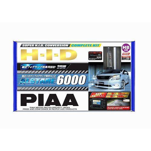 PIAA 純正フォグライト用HIDオールワンインキット アルスター6000K H8/H11 HH258SB