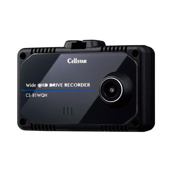 セルスター ドライブレコーダー CS-81WQH 370万画素 3年保証 日本製 SDカード32GB付属 ドラレコ 高画質【送料無料】