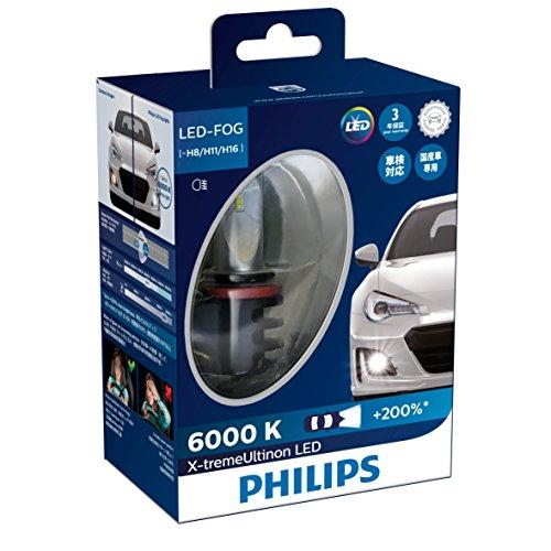 PHILIPS フィリップス エクストリーム アルティノン LED フォグランプ H8/H11/H16 6000K 【12834UNIX2JP】