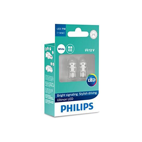 PHILIPS フィリップス アルティノン LED 訳あり 安心の定価販売 ポジション ルーム 6000K ライセンスランプ T10 50lm 11961ULWX2