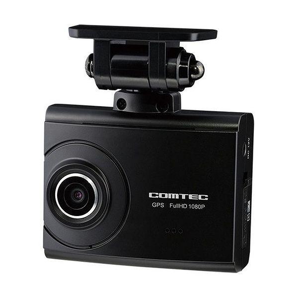 コムテック GPS搭載 ドライブレコーダー 200万画素 フルHD ZDR-024 駐車監視 安全運転支援機能 ドラレコ 日本製