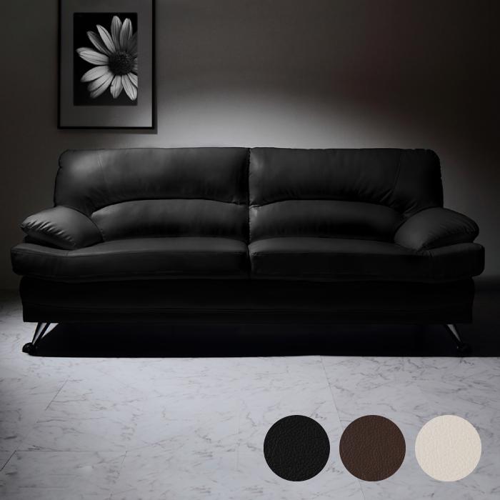 Take three; leather-like sofa APOLLO Apollo couch sofa low sofa fashion  floor Shin pull living sofa sofa 3P (collect on delivery impossibility)