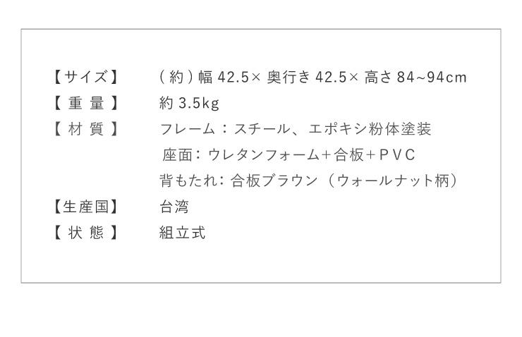 タムチェア TAM-3 同色2個セット 360度回転チェア カウンターチェア バーチェア レトロ モダンチェア ハイチェア レトロ(代引不可)