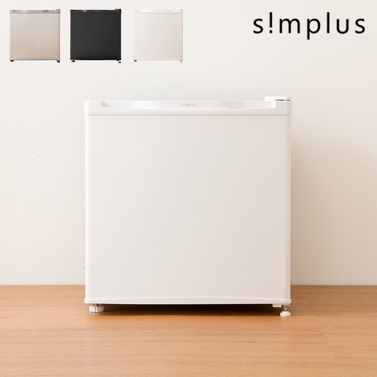 冷凍庫 1ドア冷凍庫 32L SP-32LF1 simplus シンプラス 1ドア ミニ冷凍庫 小型 コンパクト 冷凍ストッカー フリーザー 直冷式【送料無料】