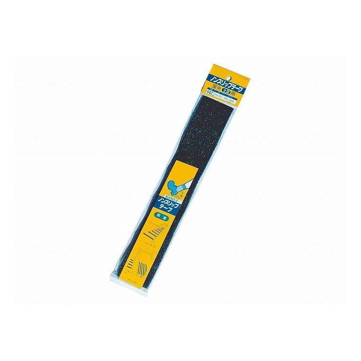 送料無料 シクロケア ノンスリップテープ屋外用 おトク ブラック 30×900 上質