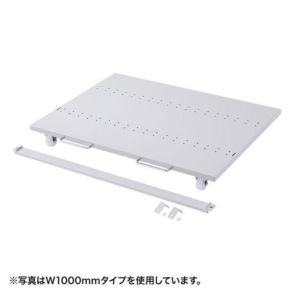 サンワサプライ eラックCPUスタンド(W600) ER-60CPU【送料無料】 (代引不可)