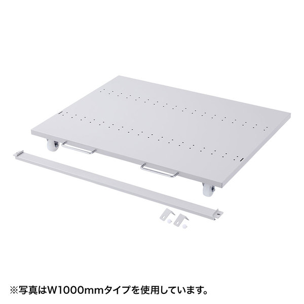 サンワサプライ eラックCPUスタンド(W1600) ER-160CPU【送料無料】 (代引不可)