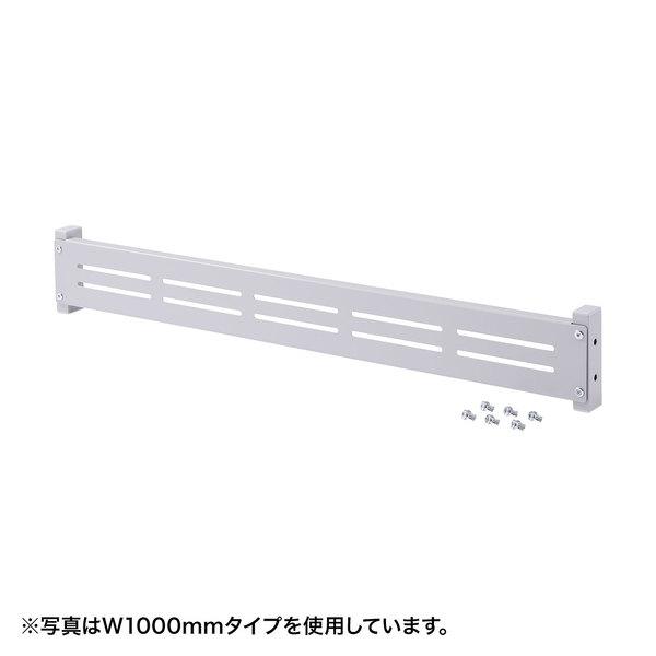 サンワサプライ eラックモニター用バー(W1600) ER-160MB【送料無料】 (代引不可)