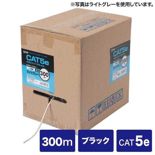 サンワサプライ カテゴリ5eUTP単線ケーブルのみ KB-T5-CB300BKN【送料無料】 ()