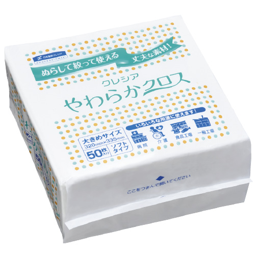 日本製紙クレシア クレシアやわらかクロス 入数:50枚×18袋/ケース 65200【送料無料】