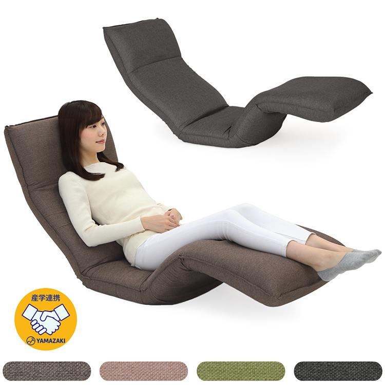 【日本製 腰にやさしい 脚上げ 寝椅子】座椅子 椅子 イス チェア フロアチェア パーソナルチェア リクライニング(代引不可)【送料無料】【S1】