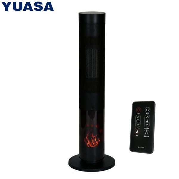 ユアサプライムス タワー型 暖炉調 セラミックヒーター YSL-123YD(K) 電気式暖炉 疑似炎モニター付き 暖炉型 ファンヒーター【送料無料】