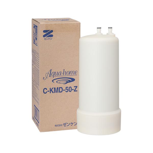 アクアホーム 交換用カートリッジ C-KMD-50-Z(代引不可)【送料無料】