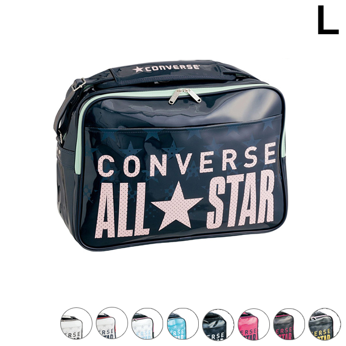 d197712d12 rikomendo lifestyle store  Converse (CONVERSE) sports bag enamel bag  attending school bag shoulder bag large size C1600052 L 27L