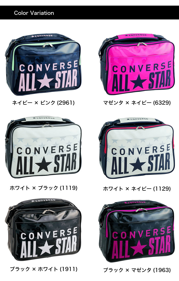 cbd91129ce Converse (CONVERSE) sports bag enamel bag attending school bag shoulder bag  large size C1600052 L 27L