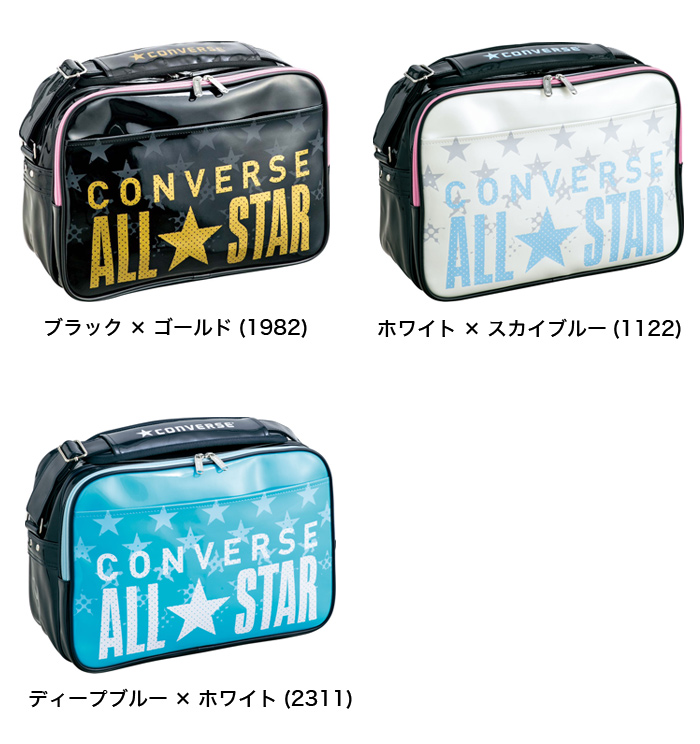 0f31a4ff6975 Converse (CONVERSE) sports bag enamel bag attending school bag shoulder bag  large size C1600052 L 27L