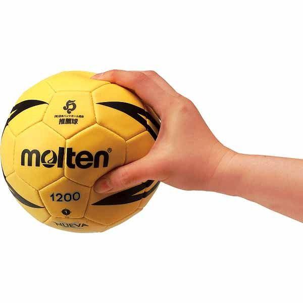モルテン(Molten) ハンドボール1号球 ヌエバX1200(イエロー) H1X1200Y