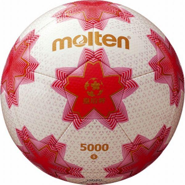 モルテン(Molten) サッカーボール5号球 皇后杯試合球 ホワイト×ピンク F5E5001【送料無料】