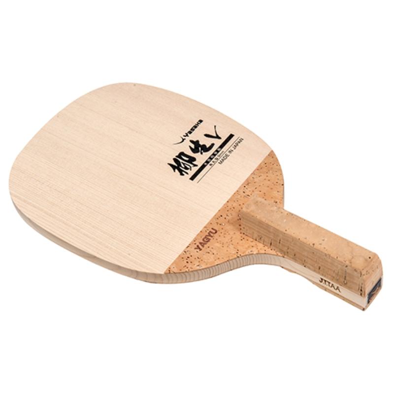 Yasaka 日本式ペンホルダーラケット YAGYU V 柳生V W88 卓球【送料無料】