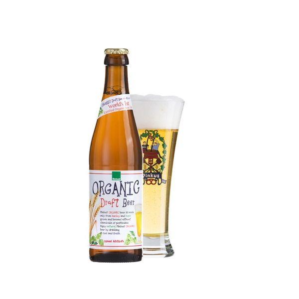 ピンカス・オーガニック 330ml×24本入り【ケース売り】 ビール ドイツ【送料無料】