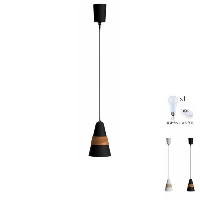 トゥルーロ リモート ソレイユセット LED電球付き 明るさ調整 電波式リモコン付 間接照明 ライト(代引不可)【送料無料】