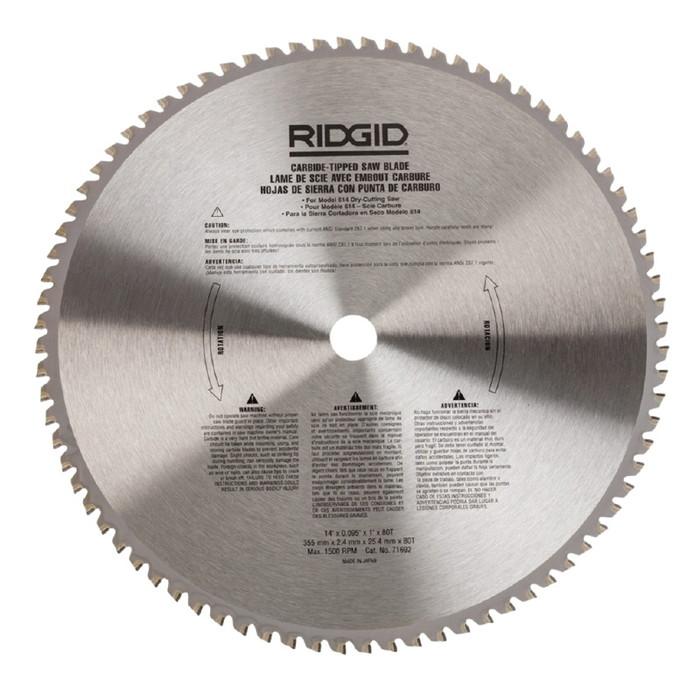 RIDGID(リジッド) 71692 鉄鋼用 ブレード 80T F/614(代引不可)【送料無料】