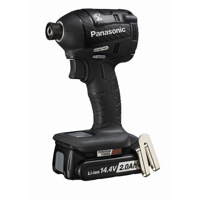 パナソニック EZ75A7LF2F-B 充電インパクトドライバー 黒 2.0Ah(代引不可)【送料無料】【S1】