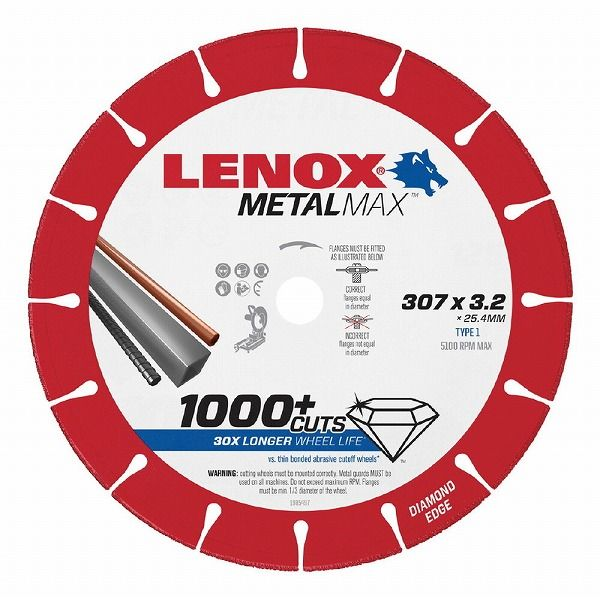 LENOX レノックス 1985497 メタルマックス 305X25.4X3.2(代引不可)【送料無料】【S1】