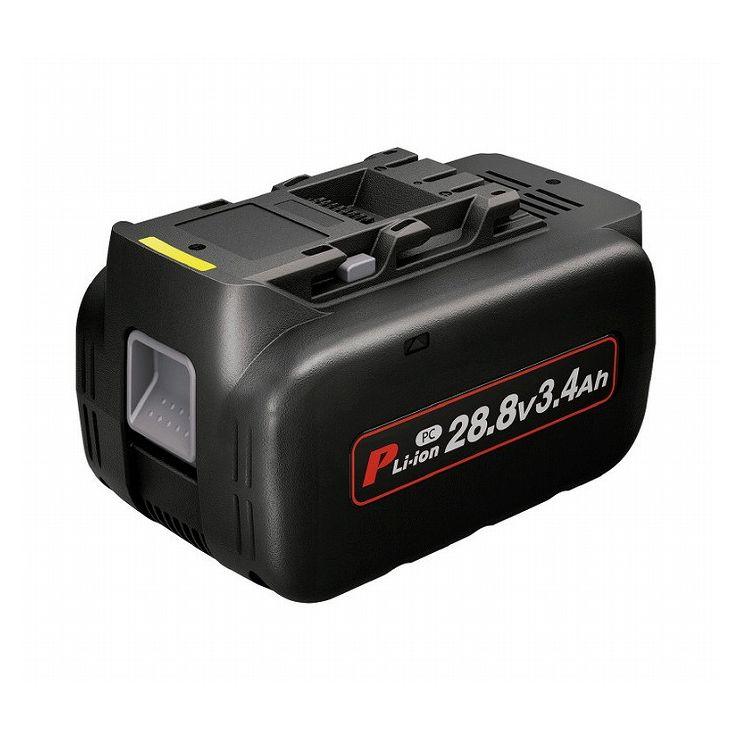 パナソニック EZ9L84 リチウムイオン電池パック (28.8V・3.4AH)(代引不可)【送料無料】【S1】