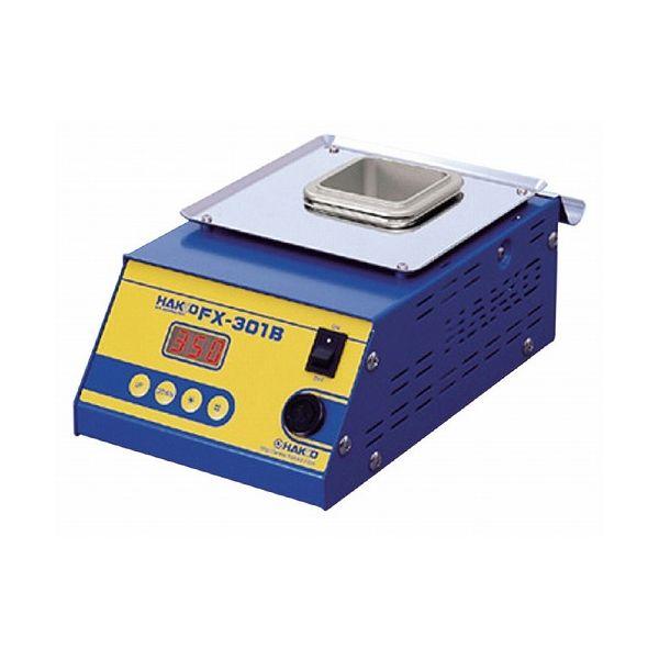 白光 FX301B-01 鉛フリー対応デジタルはんだ槽(代引不可)【送料無料】