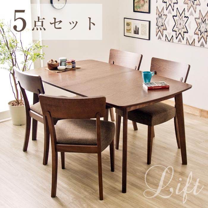ダイニング 伸張式 5点セット 5点 ダイニングセット テーブル チェア 椅子 食卓 伸縮 木製 天然木 リフト【開梱設置無料】【送料無料】(代引不可)