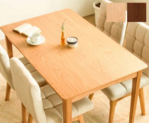 ダイニングテーブル 北欧 テーブル 木製 幅120cm ダイニング 木目 ウォールナット 食卓用 ダイニングテーブル(代引不可)【送料無料】【S1】