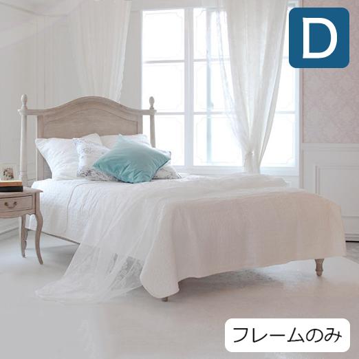 木製ベッド ダブルベッド-ベッドフレーム アンティークシャビーシックダブルフレーム フレンチアンティークベッド(代引不可)【送料無料】