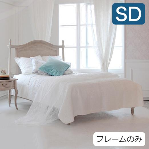 木製ベッド セミダブルベッド アンティークシャビーシックフレーム セミダブルフレーム アンティークベッド カントリー 姫ベッド(代引不可)【送料無料】