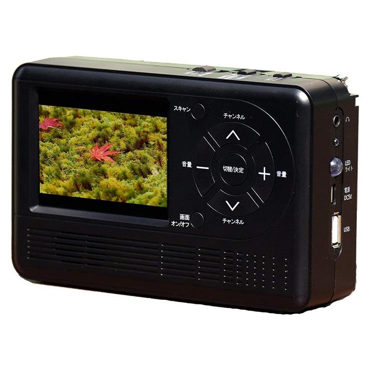 エコラジTV ブラック 3.2インチ ポータブル液晶テレビ ワンセグTV AM/FMラジオ 携帯 スマホ 充電 LED 災害 地震 津波 対策(代引不可)【送料無料】