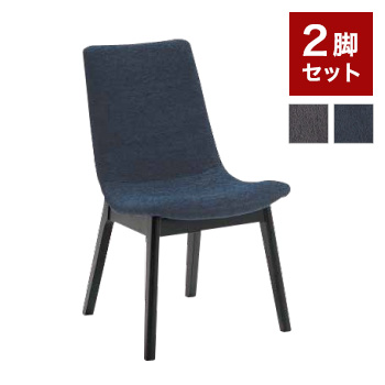 ダイニングチェア 2脚セット ファブリック 北欧 チェア おしゃれ 椅子 木製 ダイニング用 食卓用 ミッドセンチュリー(代引不可)【送料無料】【S1】