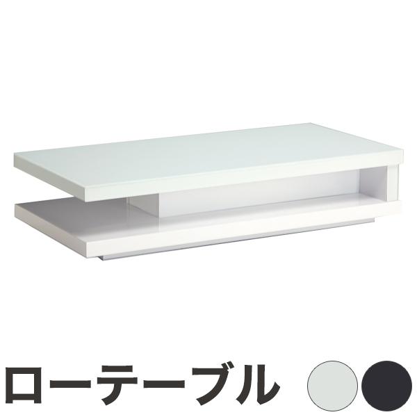 コーヒーテーブル 幅120 奥行60 高さ26 完成品 リビングボード ローテーブル テーブル (代引不可)【送料無料】