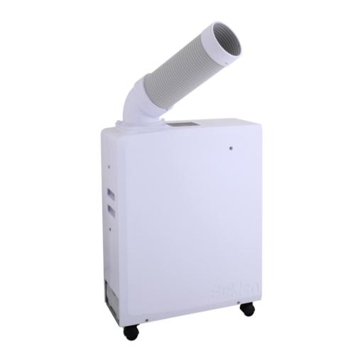スイデン ポータブルスポットエアコン ホワイト SS-16MXW-1(代引不可)【送料無料】