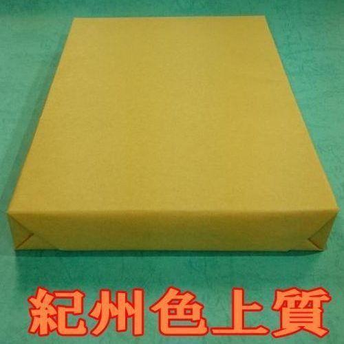 紀州の色上質 浅黄 最厚口 153.5gm2 A4Y 1600枚(代引不可)