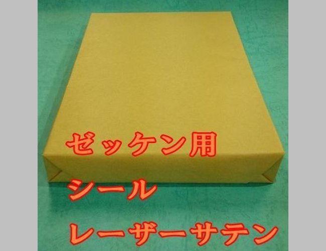 (業務用40セット) コピーペーパー/ 【代引不可】 コピー用紙 〔B5/中性紙 500枚〕 【送料無料】 J2 A060J ジョインテックス 日本製