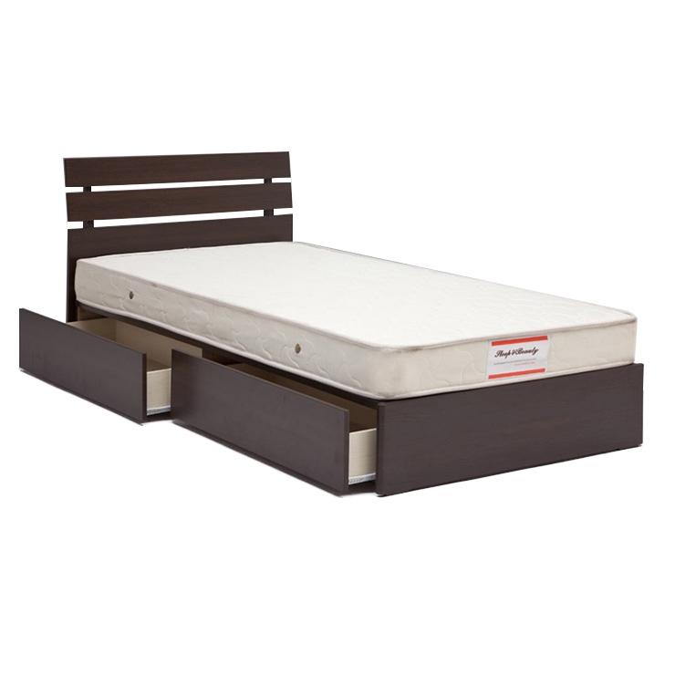 ベッド シングル チェストベッド フレームのみ チェスト 収納 おしゃれ 収納 シンプル(代引不可)【送料無料】