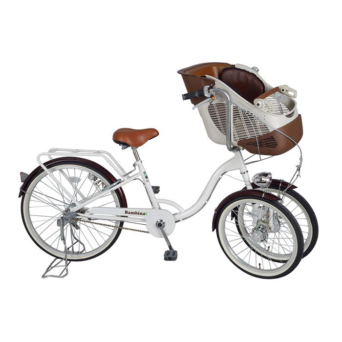 バンビーナ 三輪自転車 前2輪 チャイルドシート付 2人乗り MG-CH243F ホワイト(代引不可)【送料無料】