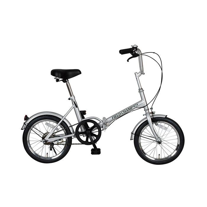 フィールドチャンプ 折りたたみ自転車 16インチ No.72750 シルバー(代引不可)【送料無料】