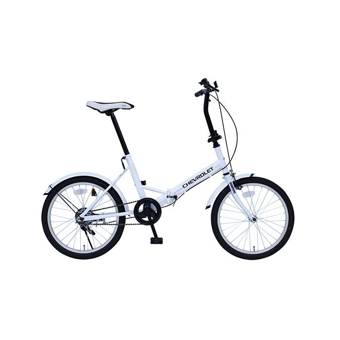 シボレー 折りたたみ自転車 20インチ MG-CV20E ホワイト(代引不可)【送料無料】