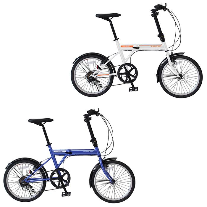 アクティブプラス911 折りたたみ自転車 20インチ ノーパンクタイヤ 6段ギア MG-G206NF 2色 ブルー ホワイト(代引不可)【送料無料】